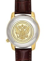 Watch Trading House Poljot Collection President 2014202 photo 2