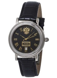 "Watch Romanoff 8215/629783BL  ""MOSCOW-THE KREMLIN"""