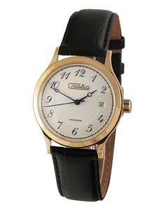 Gold watch Slava С041/2824-33.45