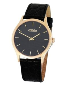 Gold watch Slava С073/902002-27.85