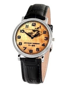 Watch Slava Patriot 1011554/1L22