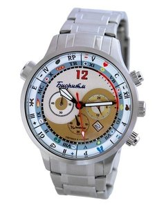 Watch Slava Spetsnaz Collection Designer Series Biorhythm C9100151-20