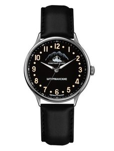 Watch Sturmanskie Arctic 2409/2261290