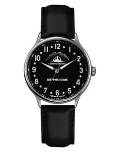 Watch Sturmanskie Arctic 2409/2261291