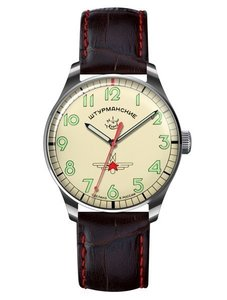Watch Sturmanskie Gagarin 2609/3705126