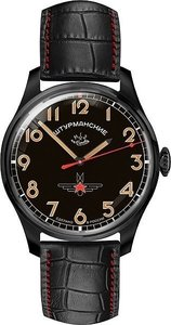 Watch Sturmanskie Gagarin 2609/3714129