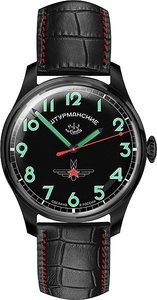 Watch Sturmanskie Gagarin 2609/3714130