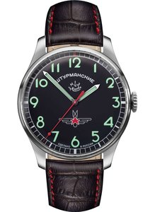 Watch Sturmanskie Gagarin 2609/3745130