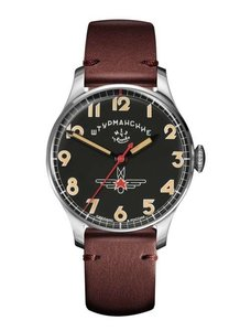Watch Sturmanskie Gagarin 2609/3751471