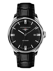 Watch Sturmanskie Gagarin 9015/1271633