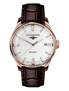 Watch Sturmanskie Gagarin 9015/1279600