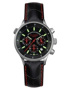Watch Sturmanskie Gagarin VD53/4565465