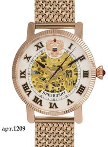 Watch Trading House Poljot Collection President 4509170_Br