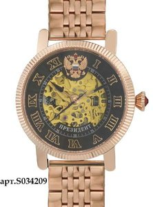 Watch Trading House Poljot Collection President 4509171_Br