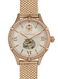 Watch Trading House Poljot Collection President 4619161_Br
