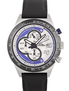 Watch Trading House Poljot Ranger 80025604
