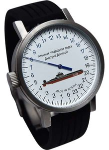 Watch Umnyashov automatic 2415.30