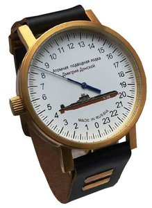 Watch Umnyashov automatic 2415.57