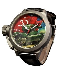 Watch Umnyashov Illustrated dial T-26
