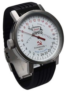 Watch Umnyashov automatic 2415.20