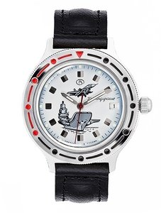 Vostok Commander Automatic 921261