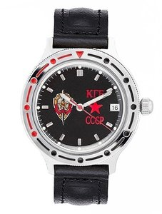 Vostok Commander Automatic 921457