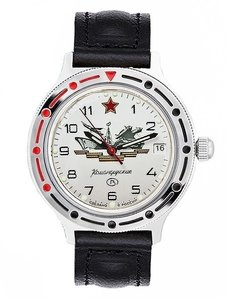 Vostok Commander Automatic 921823