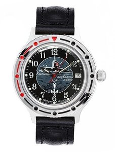 Vostok Commander Automatic 921831