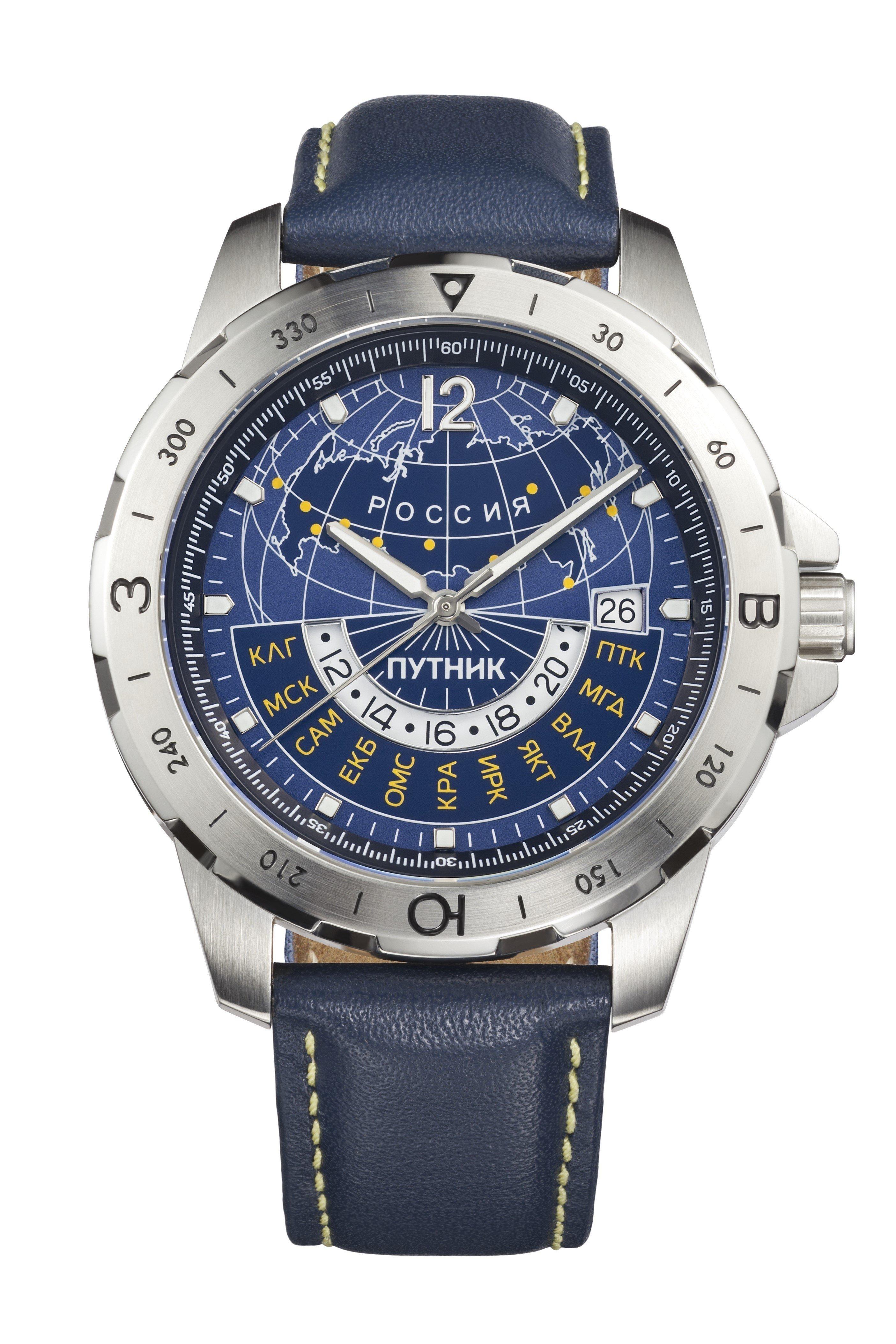 Стоимость часов чайкин константин мужские ломбард часы наручные элитные
