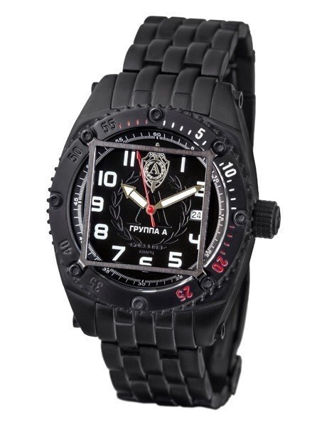 Watch Slava Spetsnaz Anniversary Collection Group A С1304361-2115