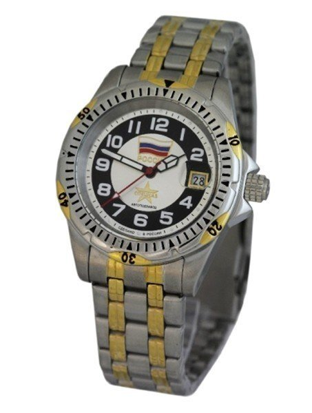 Watch Slava Spetsnaz Sturm С8211226-1612